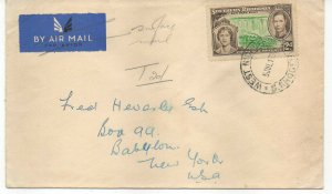 SOUTHERN RHODESIA 1937 COVER WITH ADDITIONAL POSTAGE CHARGED.'WEST NICHOLSON'