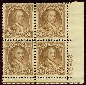 US #709 PLATE BLOCK, VF/XF mint never hinged,  super fresh color,  wonderful ...
