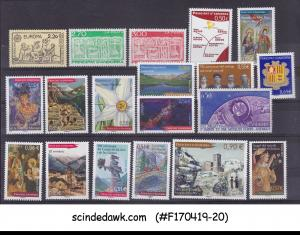 ANDORRA FRENCH - 1962-2012 SELECTED STAMPS - 19V - MINT NH