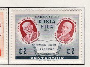 Costa Rica MNH Scott Cat. # 282