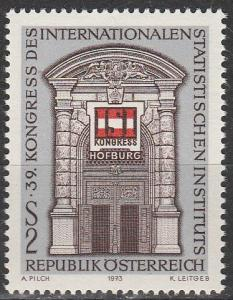 Austria #948 MNH (S5517)
