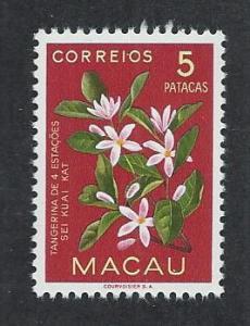 MACAO SC# 381 VF/OG 1953