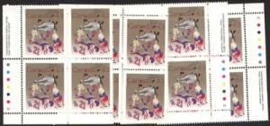 Canada - 1993 100th Anniv. of Stanley Cup Hockey Blocks #146