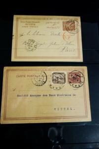 Egypt Stamps Outstanding 1800's mint & used postal cards /stationery Lot of 26