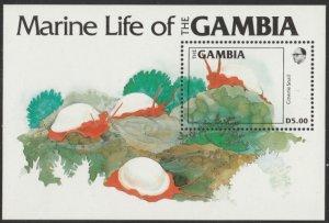 Gambia #542 MNH Souvenir Sheet cv $4.75