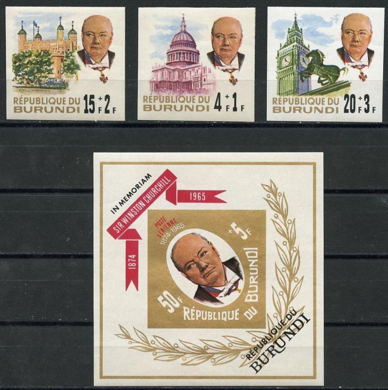 BURUNDI WINSTON CHURCHILL IMPERF SET & SOUVENIR SHEET MINT NEVER HINGED