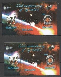 G0891 IMPERF,PERF 2012 MALAWI YURI GAGARIN 55TH ANNIVERSARY SPUTNIK 1 2KB MNH