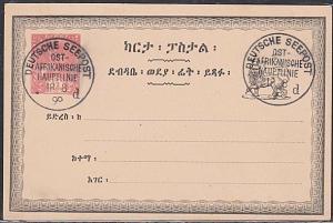 ETHIOPIA 1890 ½g postcard CTO - German Seepost cancel......................53697