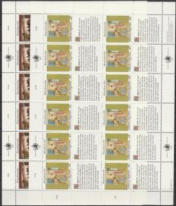 United Nations Vienna #108-9  Panes Of 12  MNH  CV $20.00 (S6257L)