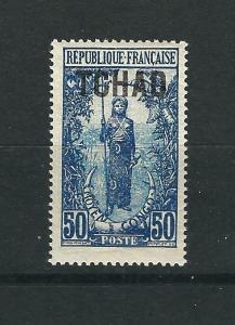 Ubangi Chari Chad 13 Y&T 13 MH F/VF 1922 SCV $3.25