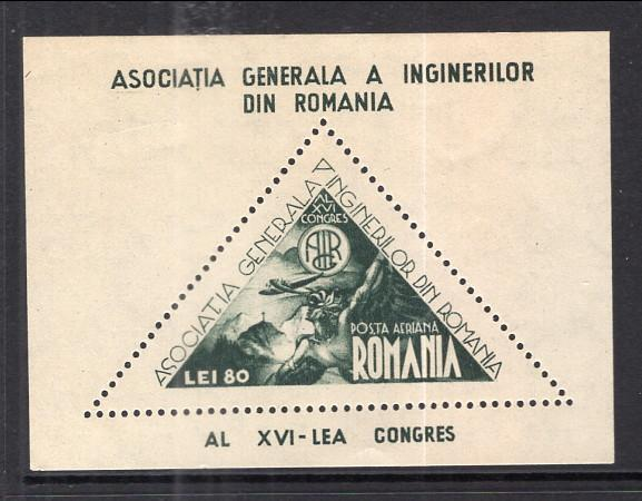 Romania C22 Unused VF