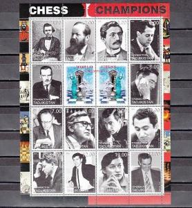 Tadjikistan, 2000 Russian Local issue. Chess Champions sheet/14 with 2 labels. ^