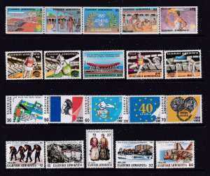 Greece a small MNH lot from about 1996