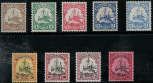 German East Africa SC 22-29,25a Mint 1905 SCV$ 235.00 Set