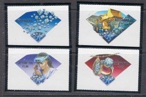 Botswana 710-13 MNH 2001 Diamonds (ap7035)