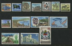 Tanzania 1961 complete set unmounted mint NH