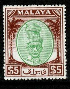 MALAYA PERAK SG148 1950 $5 GREEN & BROWN MNH