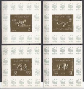 Batum, 1-4 Cinderella issue. W. W. Fund Gold Foil s/sheets.