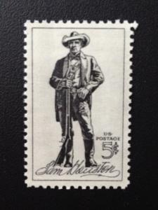 Scott #1242 Sam Houston, MINT, XF, NH