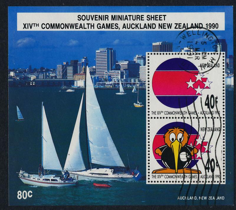 New Zealand 971a used - Commonwealth Games, Sports, Yachts