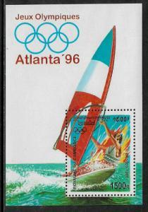 Cambodia #1483 MNH S/Sheet - Summer Olympics -Sailing
