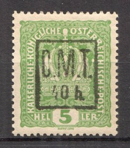 1919 Romanian Occupation of Ukraine Kolomyia CMT 40h on 5h,VF MLH*OG