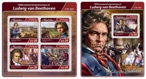 Z08 IMPERF MLD17407ab MALDIVES 2017 Ludwig van Beethoven MNH ** Postfrisch Set