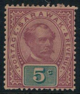 Sarawak #12*  CV $35.00