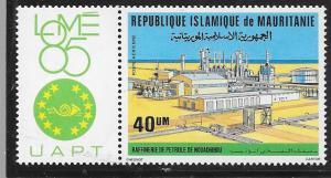 Mauritania #C235 PHILEXAFRICA '85 (MNH) CV $1.75