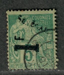 Senegal Sc#32 Used/F, 2 Tiny Tone Spots, Cv. $200