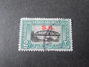 Sudan 1950 Sc CO1 FU