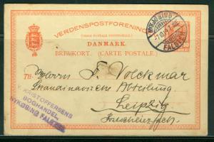 Denmark H & G # 45, pse postal card, used, issued 1910