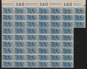 SOUTH AFRICA 1942 WAR BANTAM 3D BLOCK MNH **