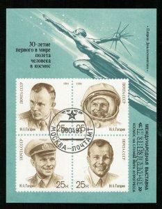 Space, Gagarin, Block, 25 kop (T-6772)