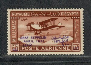 Egypt Sc#c4 M/NH/VF, Zeppelin Stamp Signed, Cv. $90