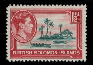British Solomon Islands Stamp Scott #68, Mint Hinged - Free U.S. Shipping, Fr...