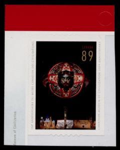 Canada 2152 MNH - Aboriginal Art, Museum of Civilization
