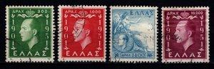 Greece 1952 50th Birthday of King Paul, Set [Used]