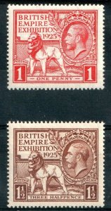 1925 S.G: 432/433 - KING GEORGE V - BRITISH EMPIRE EXHIBITION - UNMOUNTED MINT