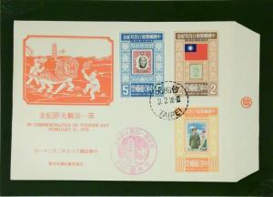 China ROC 1978 Tourism Day / Flag Set First Day Cover - Z1940