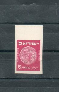 Israel Scott #41 1950 Coins 15p Imperforate Single MNH with Cert!!