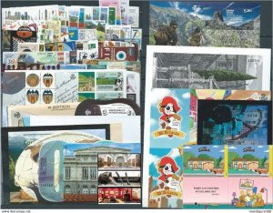 Spain Complete Yearset 2019 MNH Luxe