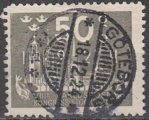 Sweden #206 F-VF Used  CV $32.50 (A16553)