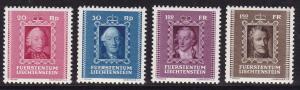 Liechtenstein 1942 Second Prince Series Complete (4) VF/NH/(**)  Scott 181-84