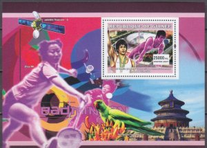 2007 Guinea 4623/B1137 2008 Olympic Games in Beijing / Hiroyuki Tamida 7,00 €