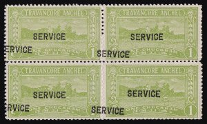 INDIAN STATES TRAVANCORE 1941 SERVICE on 1a block ERROR DOUBLE