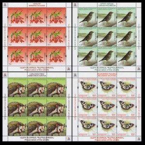 2016 Karabakh Republic 118KL-121KL Flora and Fauna of Artsakh 60,00 €