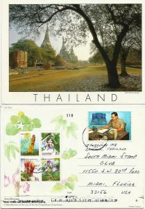 Thailand to Miami postcard with flowers mini-sheet