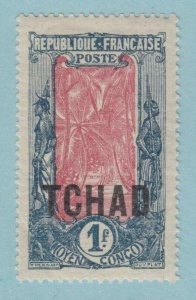 CHAD 16 MINT HINGED OG * NO FAULTS VERY  FINE !