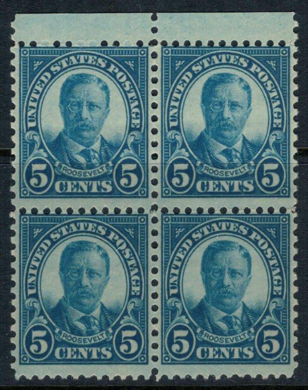 U.S. #637* NH Block of 4  CV $12.00